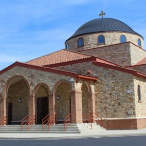 St. George Greek Orthodox Church Asbury Park NJ